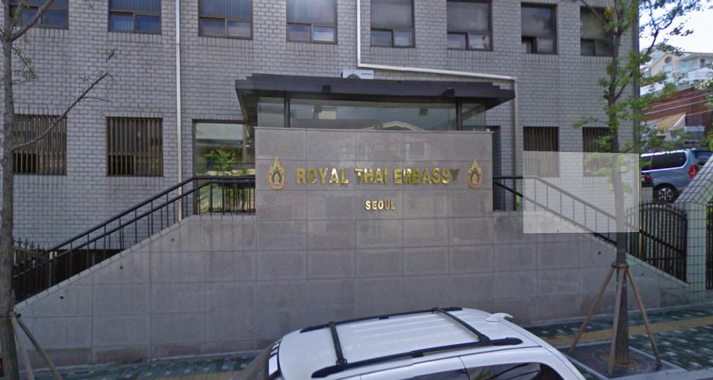 Фасад тайского посольства
